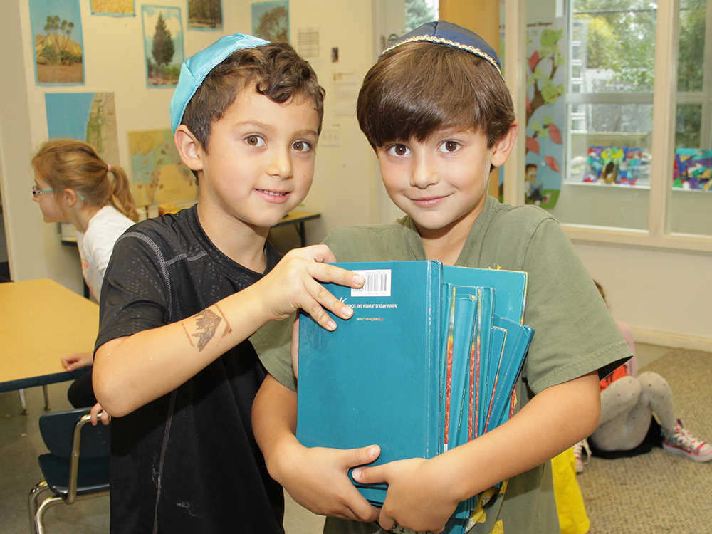 School of Jewish Studies